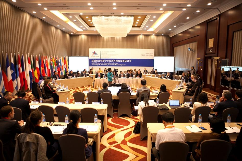 Italia-Cina: una call per partecipare alla Science, Technology & Innovation week 2017 a Pechino