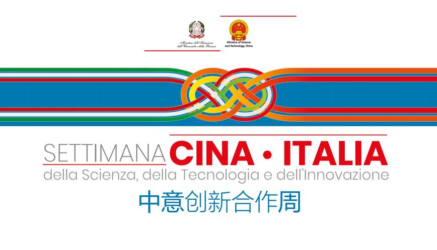 Settimana Cina-Italia dell'Innovazione 2019, cambia date. In programma dal 25 al 29 novembre