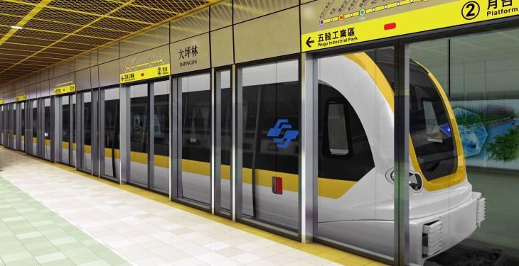 Taiwan: Hitachi Rail Italy consegna a Taipei il primo treno della metropolitana automatica